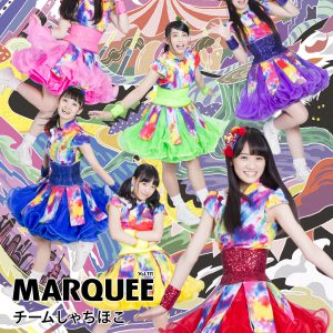 [MAGAZINE] MARQUEE Vol.111