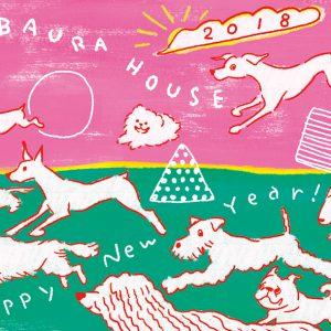 SHIBAURAHOUSE2018_New-Years-card